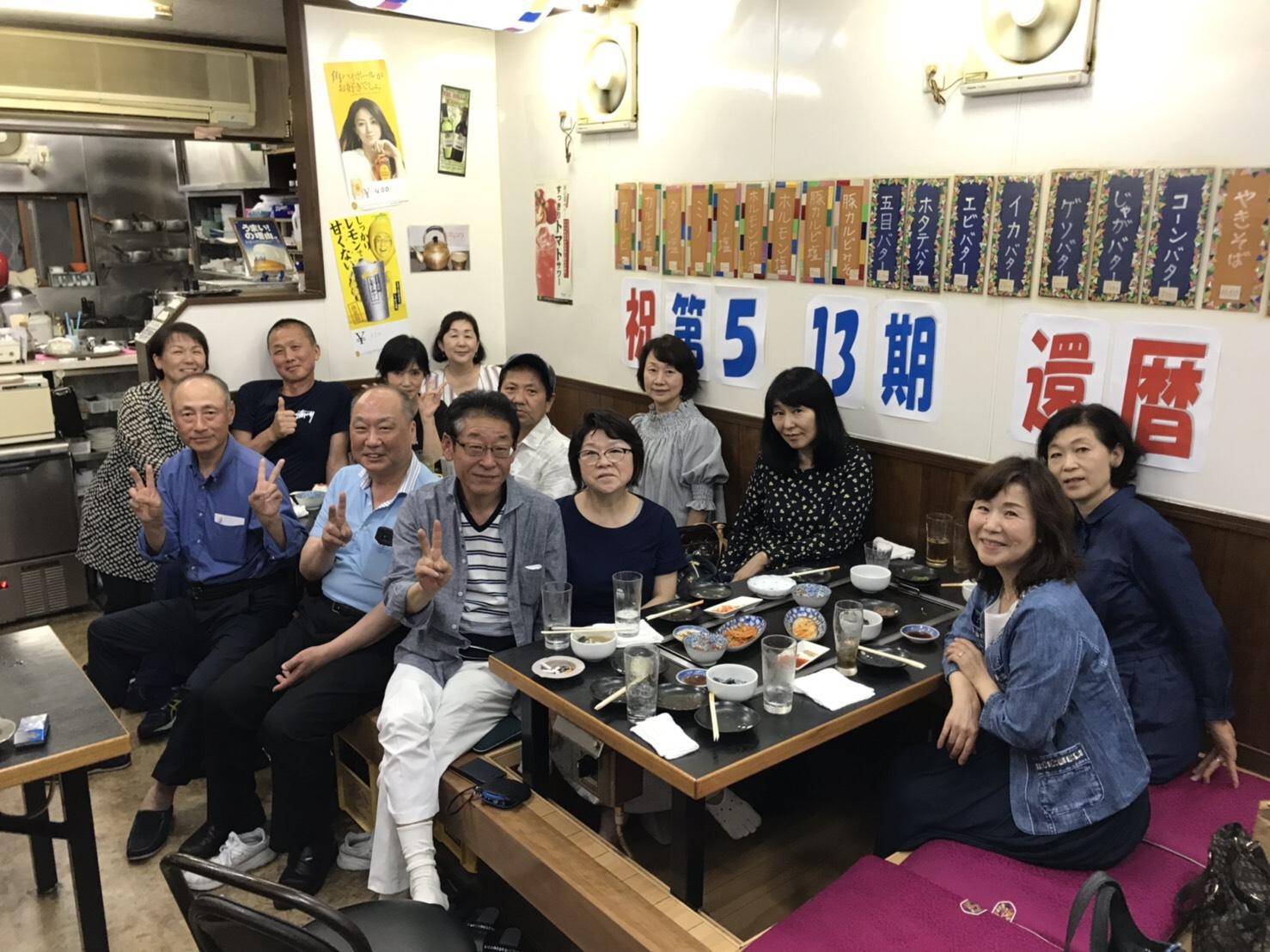第5 還暦同窓会を開催