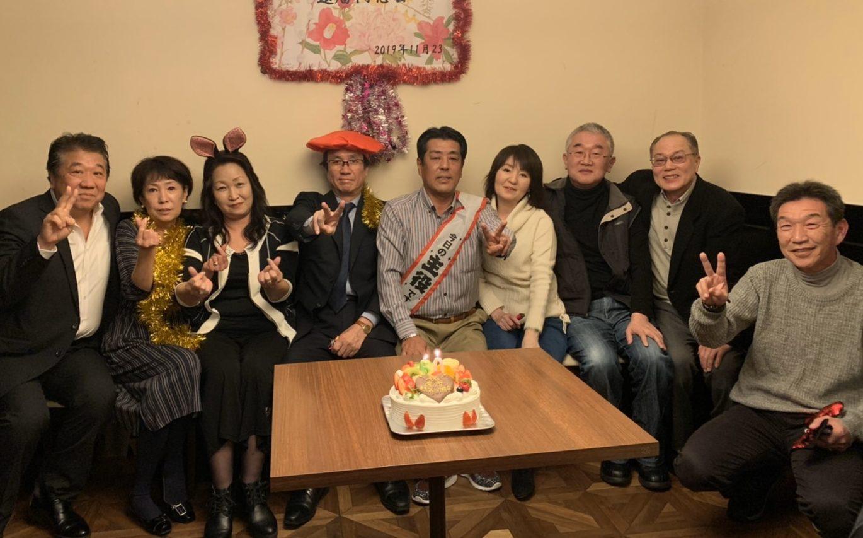 東京第2の還暦同窓会が開催