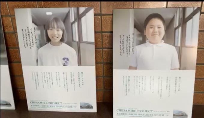 東京第3の学芸会映像